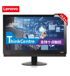 ThinkCentre M9550z 一体机