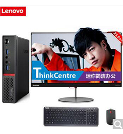 ThinkCentre M6600q迷你电脑