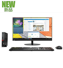 ThinkCentre M710q迷你台式机